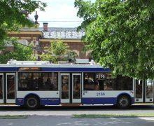 ВКишиневе водителей троллейбусов оденут вновую униформу