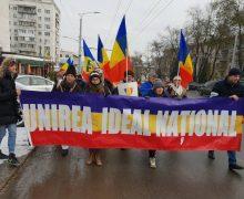 ВКишиневе 1декабря пройдет марш унионистов