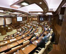 Бюджетно-налоговая политика и отставка одного депутата. Онлайн-трансляция парламента