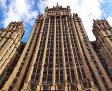 МИД РФ рассчитывает на активное развитие отношений с Молдовой после выборов