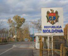 У всех въезжающих в Молдову будут измерять температуру тела. Так власти хотят не допустить распространения коронавируса