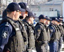Как в Кишиневе дорожную полицию одели в новую форму. В 5 фото