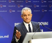 АП оставила в силе ордер на арест Плахотнюка