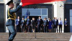 Правительство отмечает День памяти жертв тоталитарных режимов. Додон поздравляет Комрат…