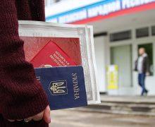 Путин расширил действие указа овыдаче российских паспортов жителям Донбасса