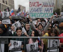 В Москве проходит митинг «Вернем себе право на выборы». Организаторы насчитали 47 тыс. участников