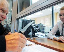 В Молдове можно будет оформить пенсию по доверенности. Правительство одобрило поправки в закон