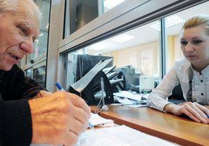 ВМолдове появятся добровольные пенсионные фонды