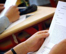 Министерство образования опубликовало онлайн оценки по экзаменам на степень бакалавра