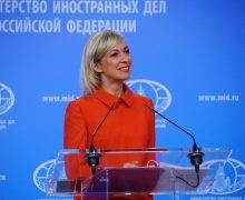 Как в российском МИД прокомментировали выборы в Молдове. В одном абзаце