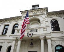 «Собрание судей прошло с нарушением законной процедуры». Посольство США озабочено поведением судей