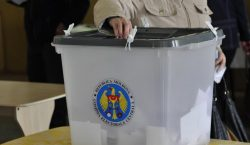 ЦИК объявил кандидатов в депутаты в четырех округах на досрочных…
