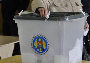 ЦИК объявил кандидатов в депутаты в четырех округах на досрочных парламентских выборах