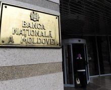 Нацбанк сохранил базовую процентную ставку и нормы обязательных резервов для банков