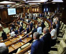 Постоянное бюро парламента назначило дату рассмотрения вотума недоверия правительству