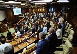 Юридическая комиссия разрешила парламенту снять иммунитет с Жардана