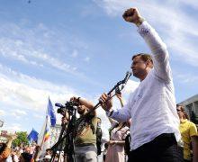 Итоги дня: о том, как Зеленскому посоветовали не подавать руку Плахотнюку, почему ACUM готов начать протесты, и где глава минсельхоза нашел дешевую картошку