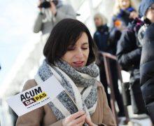 Блок ACUM не будет вступать в коалиции сПСРМ или ДПМ ипредложит свои законопроекты для «освобождения государства»