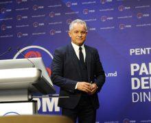 ДПМ собралась на национальный политический совет