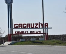 В Гагаузии предлагают ужесточить ограничения из-за коронавируса