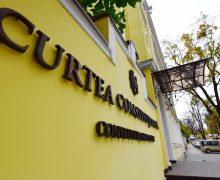 Конституционный суд рассмотрит итоги выборов 10декабря
