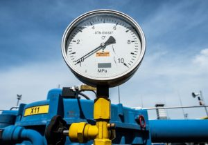 Путин заявил ориске прекращения транзита газа через Украину. Глава «Нафтогаза» подтвердил