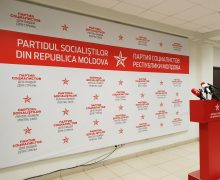Блок коммунистов исоциалистов покинул заседание парламента взнак протеста