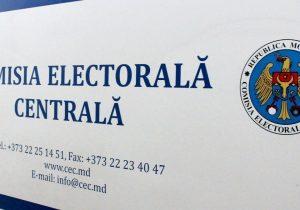 ЦИК уменьшил суммы пожертвований для политических партий
