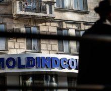 Moldindconbank останется подвнешним управлением доконца апреля