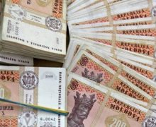 Прокурора из Окницы оштрафовали на 70 тыс. леев за подделку подписей