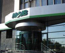 MAIB продал 2000 акций за 3,5 млн леев. На сколько подорожали акции банка за год?
