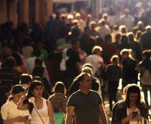 ООН: К 2050 году на Земле будет жить 9,7 млрд человек и каждый четвертый будет старше 65 лет
