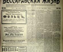 Rusă moldovenească. Cum a influențat graiul românesc asupra limbii ruse în Moldova