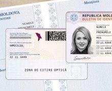 В Молдове изменят удостоверения личности. В 3 фото