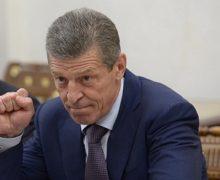 «РФневидит других аргументов для властей Молдовы». ПСРМ попросила Козака помочь в переговорах по газу