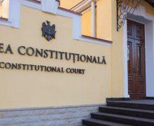 13 НПО раскритиковали назначение судей КС вне конкурса