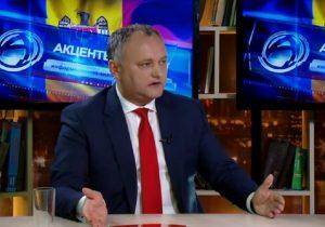 «Первый канал» меняет Accent. Как главный российский телеканал в Молдове отошел социалистам