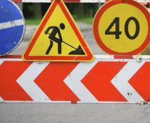 Перекресток улиц Пушкина и 31 августа перекроют на два дня