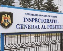 Генинспекторат полиции объяснил обыски и отставку поддержавших правительство Майи Санду полицейских