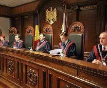 Конституционный суд отклонил ходатайство адвокатов Филата