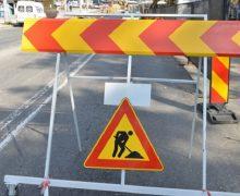 Часть улицы Бэнулеску-Бодони перекрыли до 20 июня