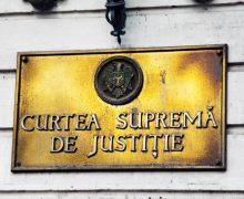 Правоохранительные органы проводят обыск в кабинете одного из судей ВСП