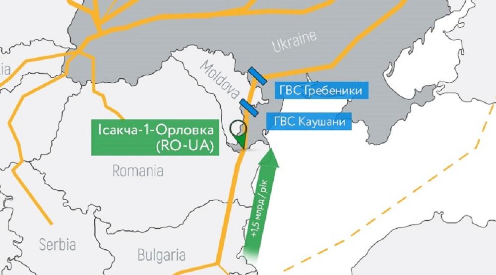 «Этого ждали 28 лет». Теперь Молдова может получать газ вреверсном режиме