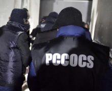 Прокуратуру по борьбе с организованной преступностью могут ликвидировать