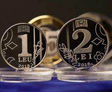 Нацбанк выпустил в продажу сувенирные наборы монет достоинством 1, 2, 5 и 10 леев