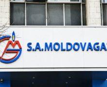 Международные трейдеры получили доступ кгазотранспортной системе Молдовы. Что это значит?