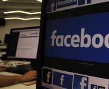 У Facebook появится новостной сервис. Компания заключит контракты с крупными СМИ
