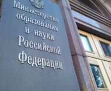 «Абсурдно и нереализуемо». В России ужесточили правила общения ученых с иностранными коллегами
