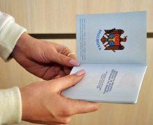 Шесть человек получили гражданство Молдовы за инвестиции. Сколько они вложили в молдавскую экономику