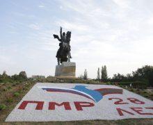 ЕСПЧ обязал Россию выплатить 18жителям Приднестровья €216тыс.занарушение права наобразование